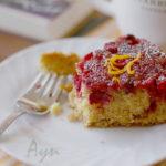 Клюквенно-имбирный пирог